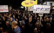 مظاهرات ضد نتنياهو