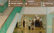 مستشفى غزة الاووربي