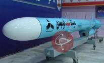 صاروخ أبو مهدي المهندس الإيراني