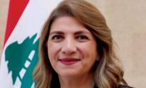 وزيرة العدل اللبنانية ماري نجم