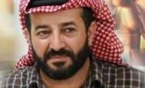 الأسيرموسى حسن زهران