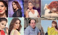 بالصور: هكذا تعاطف نجوم سوريا مع اللبنانيين بعد انفجار مرفأ بيروت