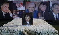 إصدار الحكم النهائي اليوم في قضية اغتيال الحريري