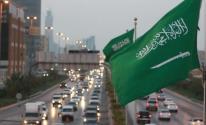 السعودية.. تعتزم إنشاء 1000
