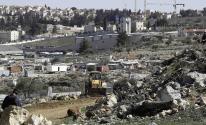 بلدية الاحتلال توافق على خطة لإقامة مجمع تشغيل استيطاني شرق القدس.jpg