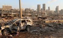شاهد: عروس تنجو بأعجوبة يوم زفافها لحظة انفجار بيروت
