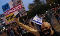 تظاهرة ضد نتنياهو.jpg