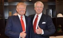ترامب وشقيقه