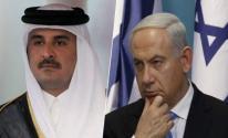 اسرائيل وقطر