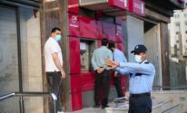 بدء صرف رواتب موظفي السلطة وغزة وفق إجراءات وقائية مشددة