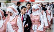 الزواج في غزة