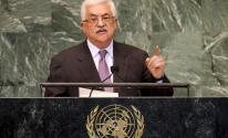 محمود عباس الرئيس