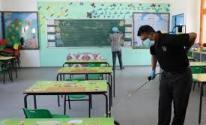 إغلاق مدرسة في بيت لحم بسبب فيروس