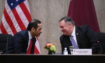 قطر وامريكا