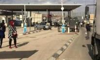 الاحتلال يستولي على محطة وقود وبسطة قرب حاجز قلنديا
