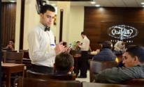 مطعم التايلندي بغزة