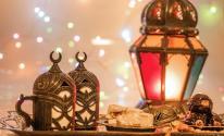 متى عطلة عيد المولد النبوي 2021 في الاردن