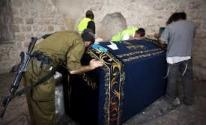 قبر  يوسف.