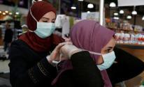 صحة غزة تنشر الخارطة الوبائية لفيروس