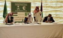 السعودية تقدم آليات ومعدات للدفاع المدني الفلسطيني