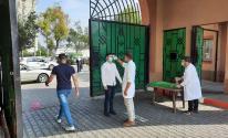 الجامعة الاسلامية