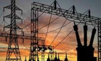 الكشف عن سبب انقطاع التيار الكهربائي في مناطق فلسطينية محتلة