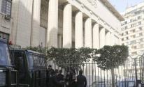 مصر: غلطة توقع