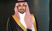 الأمير نواف بن سعد بن سعود بن عبدالعزيز