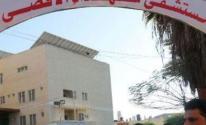 مستشفى شهداء الاقصى