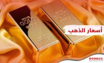 اسعار الذهبng