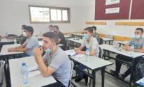 تعليم غزة يُنفذ محاكاة لعودة طلبة الثانوية العامة لمدارس القطاع.jpeg