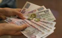 الدولار اليوم في مصر