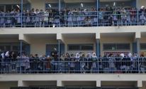 مدارس الأونروا.jpg