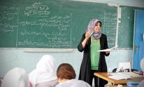 قطاع المعلمين بأونروا غزة
