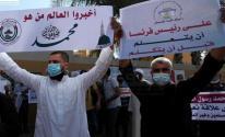 علماء من غزة يشاركون بمسيرة نصرة للنبي