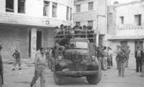 النكبة الفلسطينية