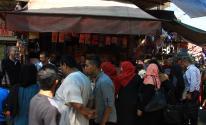سوق الشجاعية