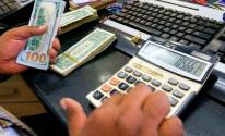 السودان: البنك الدولي يدعم إصلاحات  بـ400 مليون دولار