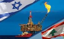 ترسيم حدود بين إسرائيل ولبنان