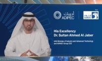 الإمارات: انطلاق فعاليات