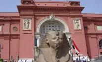 احتفال المتحف المصري بذكرى 118 بانشائه