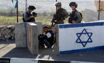 الاحتلال يعتقل شابين من جنين