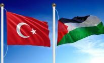 فلسطين وتركيا.