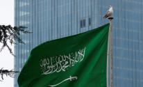 بالفيديو:  سعودي تعلم اليابانية بمجهود ذاتي يرحب بوفد اليابان في قمة العشرين