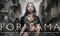 الفيلم السورى