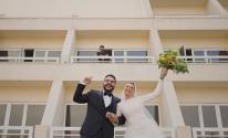 عروس وعريس وعزل