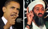 اوباما وبن لادن