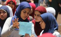 رابط موقع تظلمات الثانوية العامة 2021 في مصر