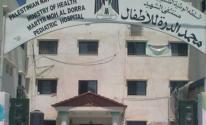 مستشفى الدرة