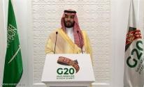الأمير محمد بن سلمان: اتخذنا تدابير لدعم الاقتصاد العالمي